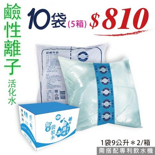 鹼性離子袋裝水    (大圖+小圖)