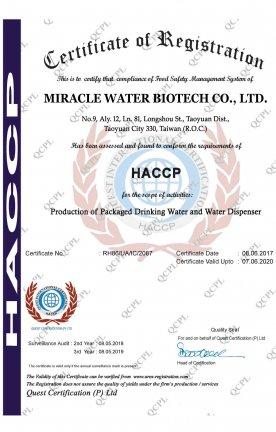 奇蹟HACCP-英拷貝