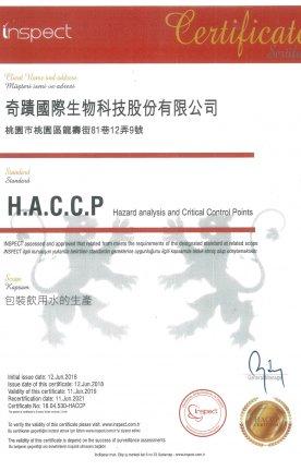 HACCP中文版包裝飲用水的生產