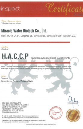 HACCP英文版包裝飲用水的生產