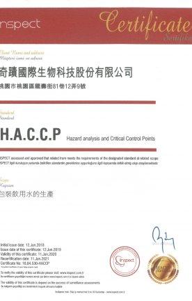 HACCP2019中文證書
