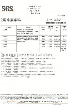 FA_2020_45070.xlsm