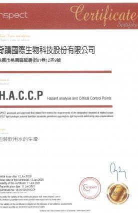 HACCP-2018-2020中文版