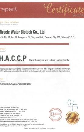 HACCP-2018-2020英文版